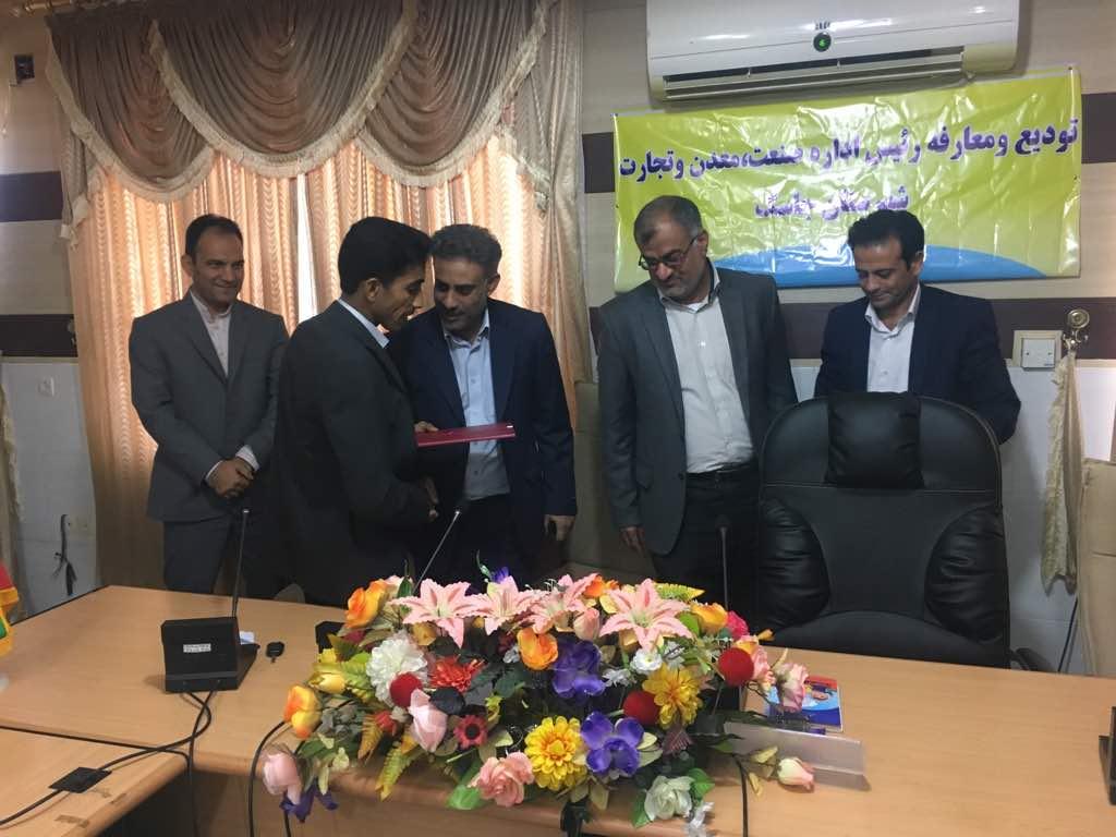 مراسم تودیع رامین آشوری و معارفه علی نجفی به عنوان رئیس اداره صنعت معدن و تجارت شهرستان جاسک برگزار گردید.