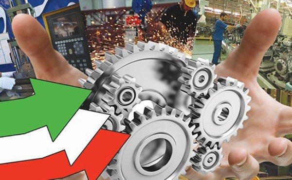 مشوق های سرمایه گذاری سازمان صنعت، معدن و تجارت